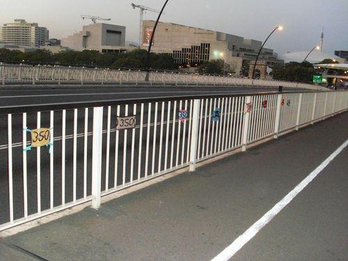 350 patches vic bridge
